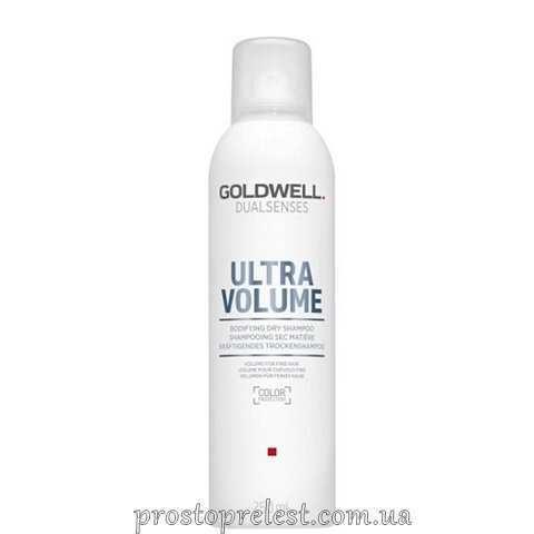 Goldwell Dualsenses Ultra Volume Bodifying Dry Shampoo - Сухий шампунь для об'єму волосся