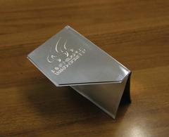 Ветрозащитный экран Fire-Maple FMW-501
