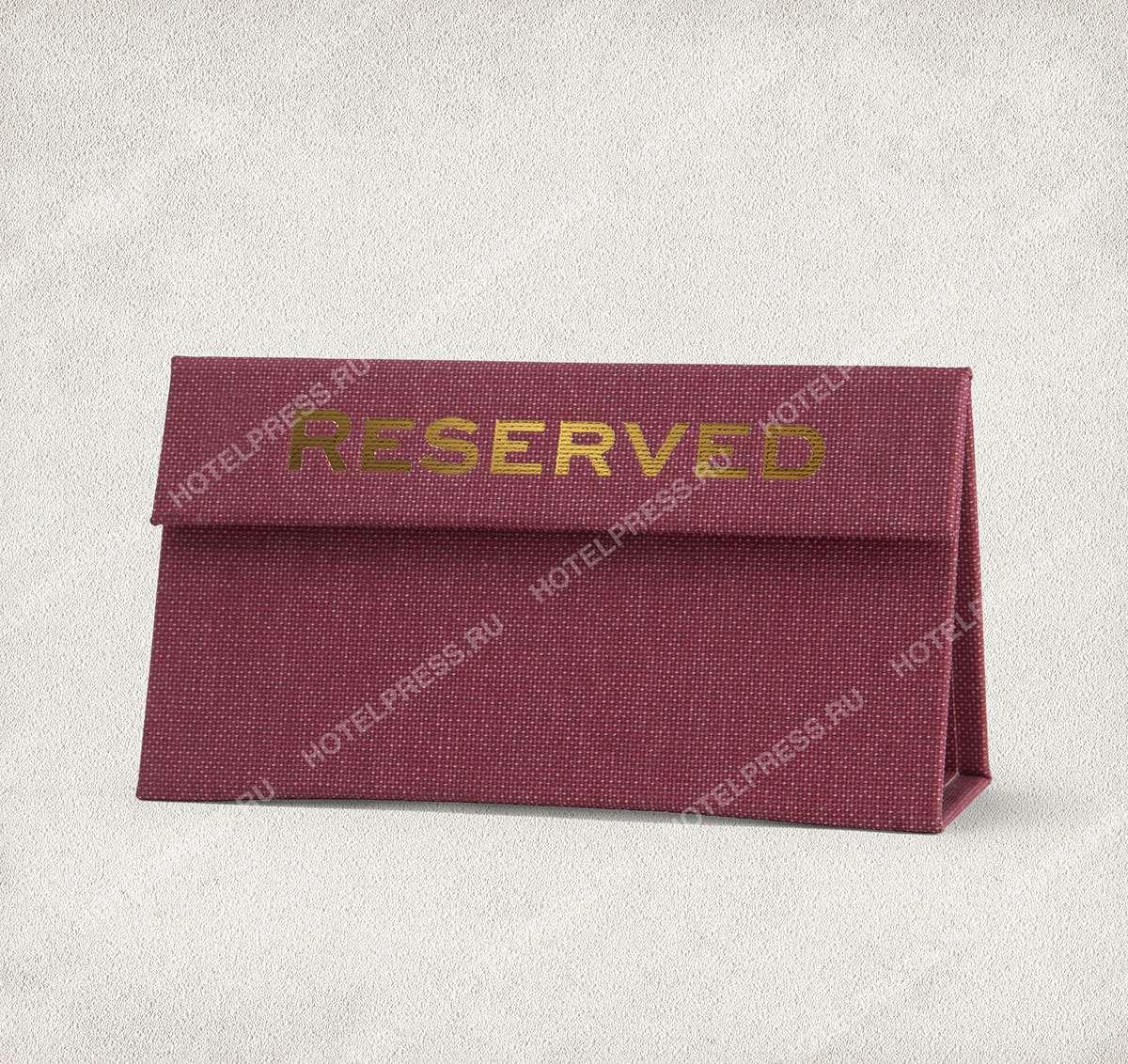 """Складная табличка """"RESERVED"""" с местом для карточки."""