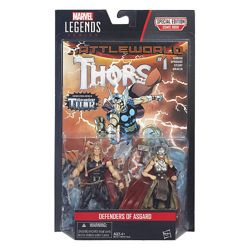 Защитники Асгарда - Defenders of Asgard