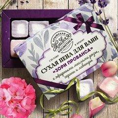 Сухая пена для ванн «Зори Прованса» с маслом розы , герани и лаванды™Царство Ароматов