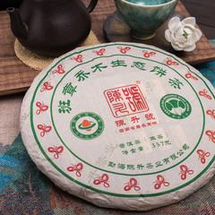 """Чэнь Шэн Хао """"Баньчжан Цяо Му"""", Шэн Пуэр, 2013 год"""