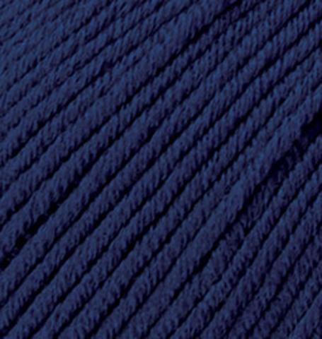 Купить Пряжа Alize Merino royal Код цвета 058 | Интернет-магазин пряжи «Пряха»