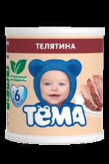 """Мясное пюре """"Тёма"""" телятина (с 6 месяцев) 100 г"""