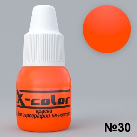 Краска для аэрографии - №30 Оранжевый НЕОН 5мл