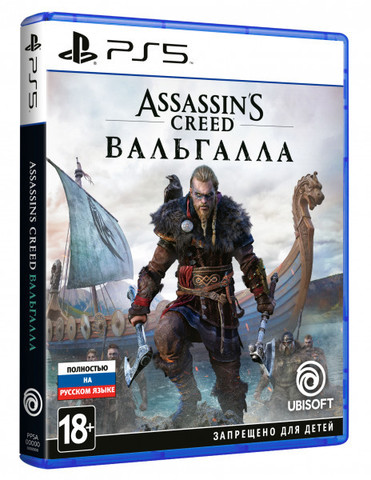Assassin's Creed: Вальгалла (PS5, русская версия)