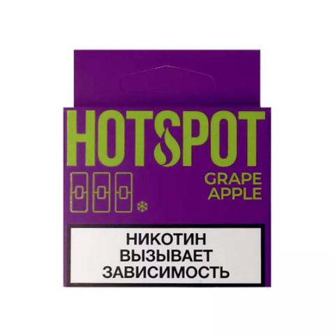 Hot Spot 3 картриджа Grape Apple