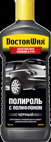 8401 Цветная полироль с полифлоном. Черная  BLACK / COLOR WAX WITH CARNAUBA & PTFE 300 м, шт
