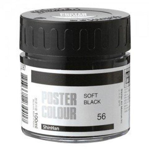 Краска постерная ShinHanart POSTER COLOR JAR BLACK, черная, 100 мл
