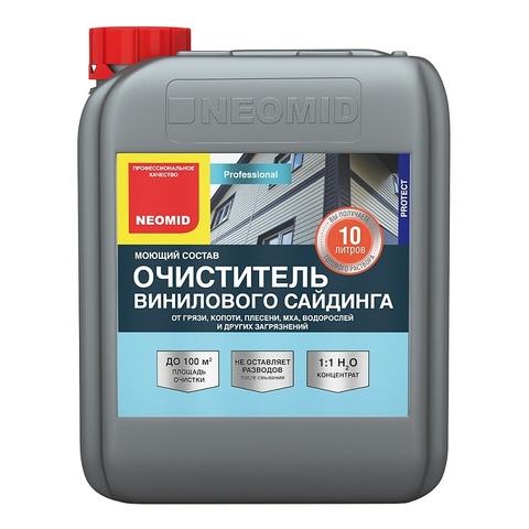 Neomid очиститель винилового сайдинга