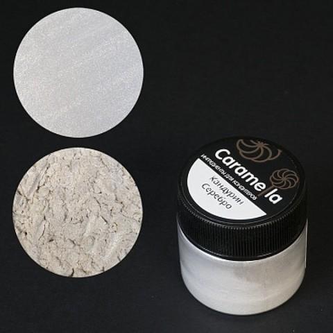 Кандурин Caramella Серебро,  5гр