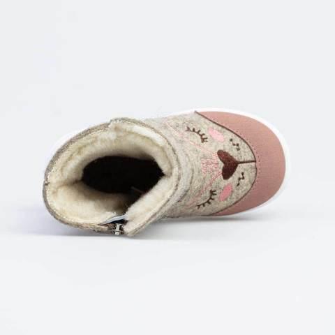 Валенки, розовые ушки, Котофей (ТРК ГагаринПарк)