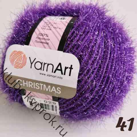 YARNART CHRISTMAS 41, Фиолетовый