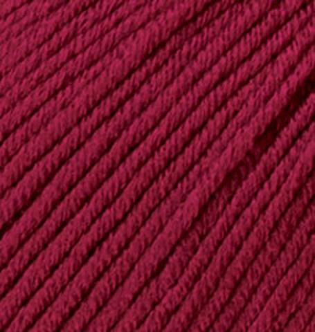 Купить Пряжа Alize Merino royal Код цвета 390 | Интернет-магазин пряжи «Пряха»