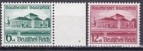 1938 №673-4 **MNH-без наклеек