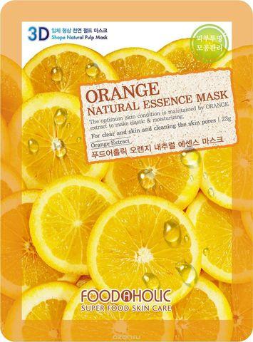 3D маска для лица апельсин FOODAHOLIC