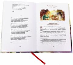 Праздников Праздник. Большая книга пасхальных произведений
