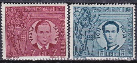 1941 №682-3 **MNH