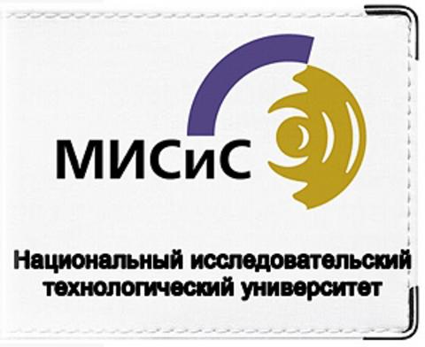"""Обложка для студенческого билета """"МИСиС"""""""