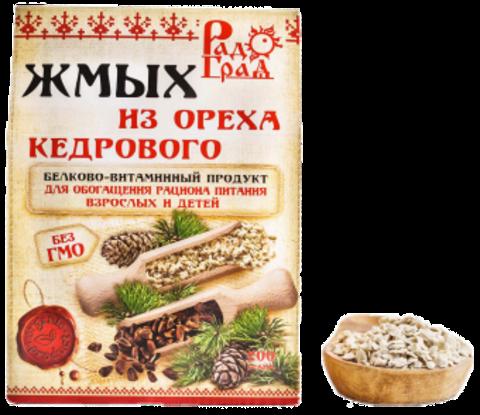 Жмых кедровый, 200 гр. (Радоград)