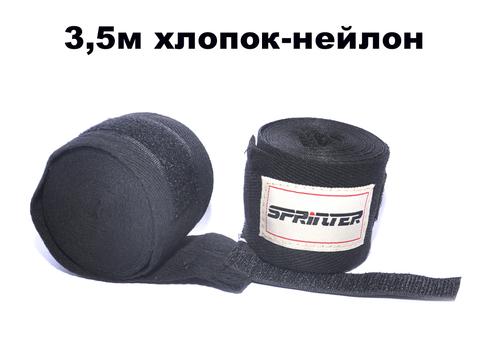 Бинты боксёрские. Материал: хлопок, нейлон. Цвет чёрный. Длина 3,5 м. Производство: Китай,  BD-Ч3,5
