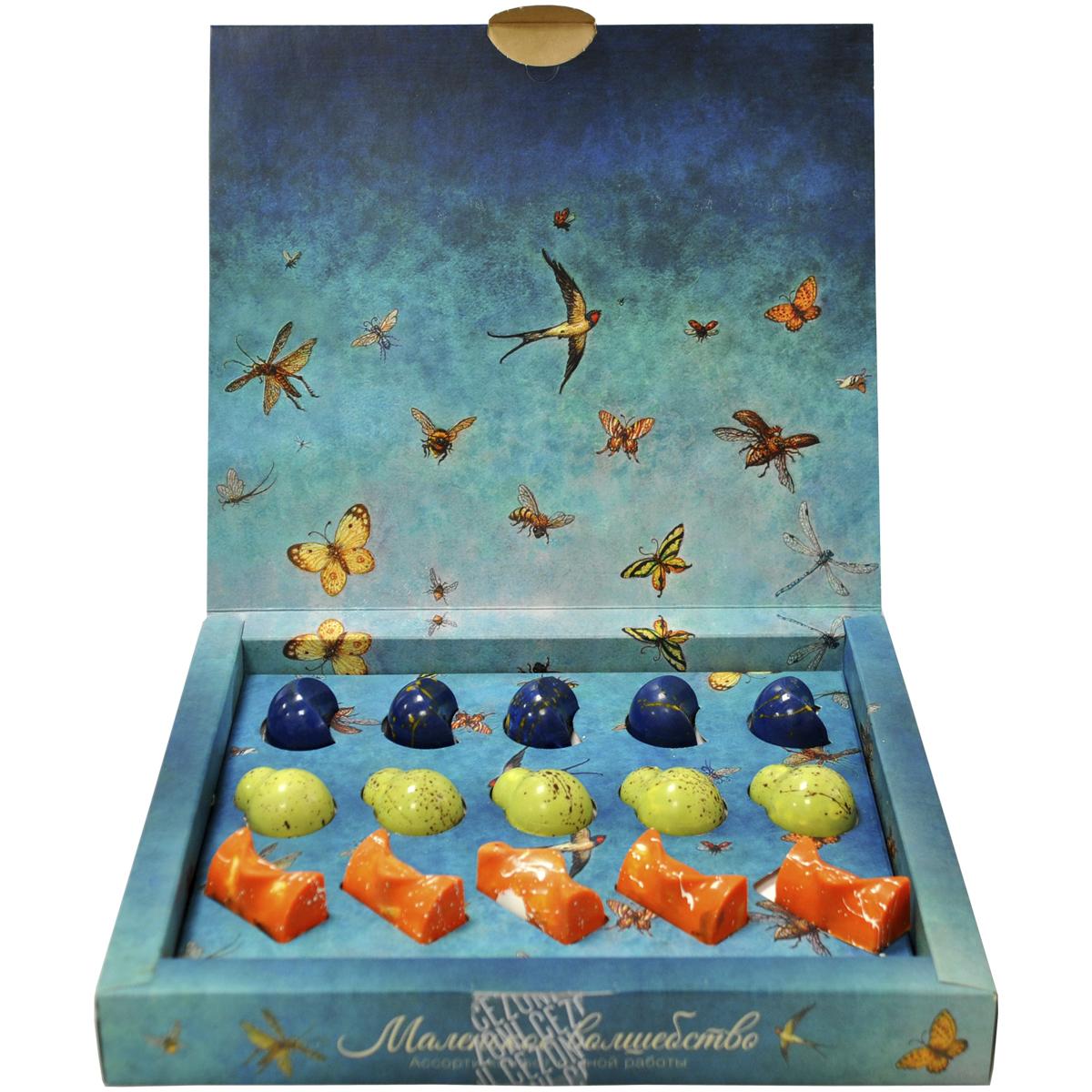 Конфеты шоколадные «Маленькое волшебство» ручной работы Ассорти CEZONI 150 г