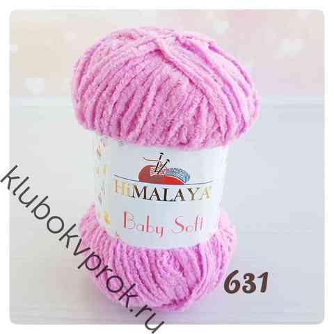 HIMALAYA BABY SOFT 73631, Ярко розовый