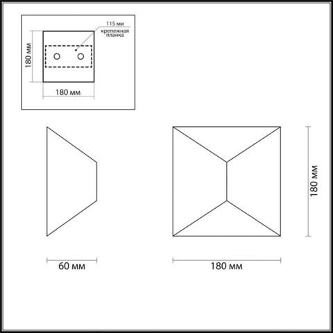 Настенный светильник 3909/10WL серии TIBRO