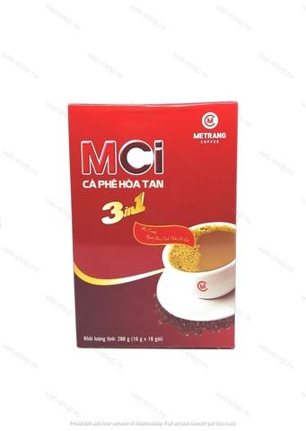 Вьетнамский растворимый кофе Me Trang MCI, 3 в 1, 288 гр, 18 пак.