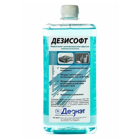 Дезисофт дезинфицирующее жидкое мыло