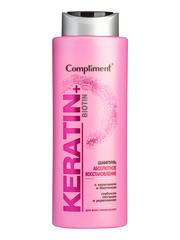 Compliment KERATIN+BIOTIN ШАМПУНЬ АБСОЛЮТНОЕ ВОССТАНОВЛЕНИЕ для всех типов волос