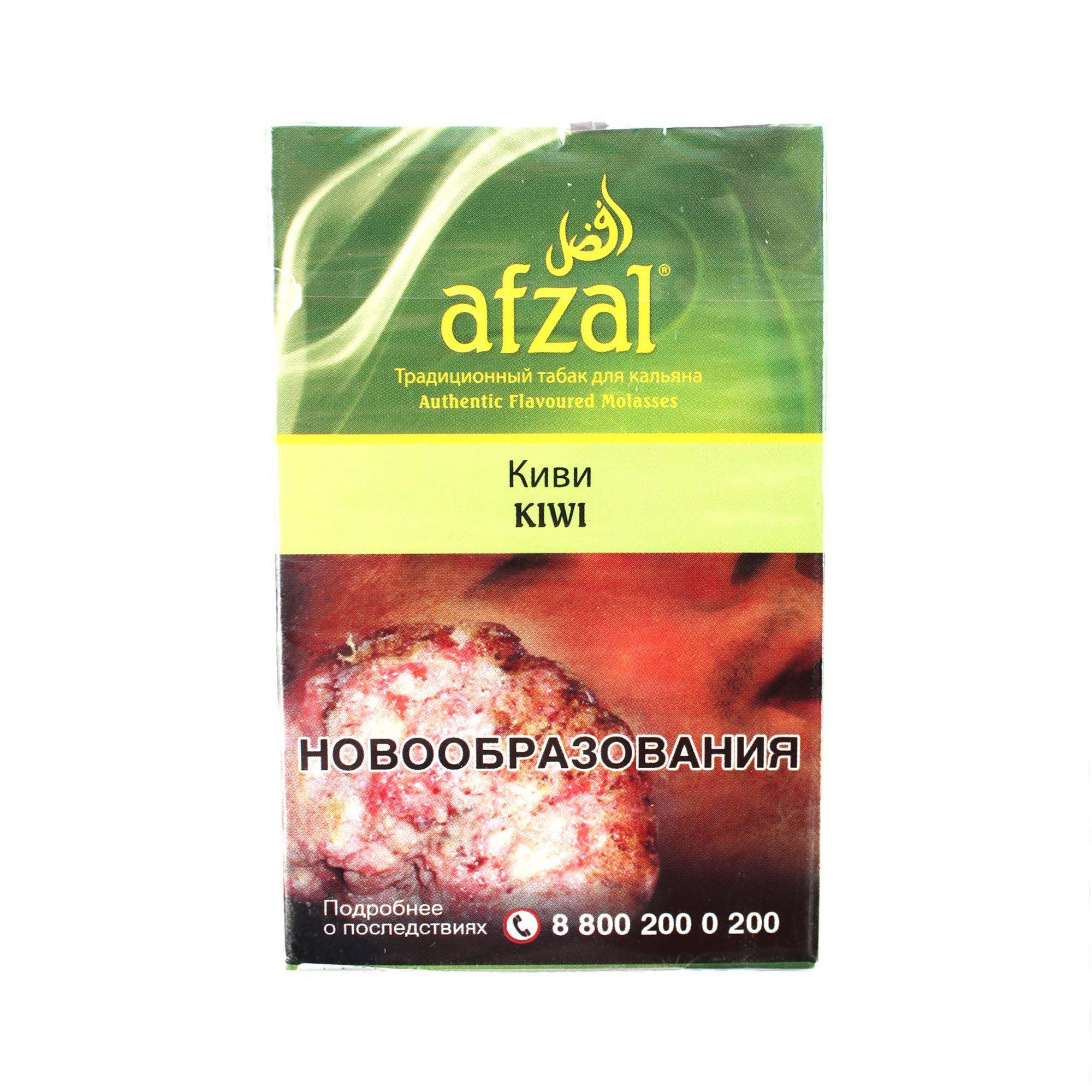 Табак для кальяна Afzal Kiwi Fusion 50 гр