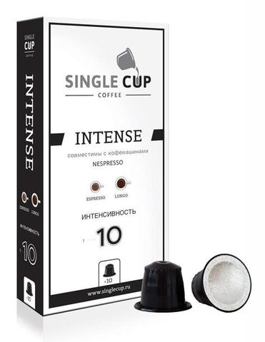 Кофе в капсулах SINGLE CUP COFFEE Intense