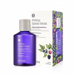 Сплэш-маска омолаживающая Blithe Rejuvenating Purple Berry Splash Mask 150 ml