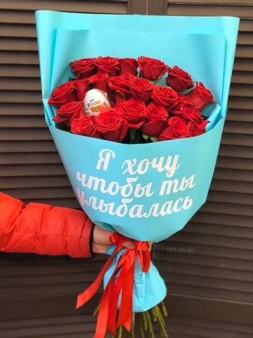 21 роза с оформлением  #16232