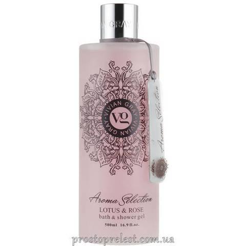 Vivian Gray Aroma Selection Lotus & Rose Bath-Shower Gel - Гель для душа