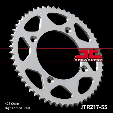 Звезда JTR217.55