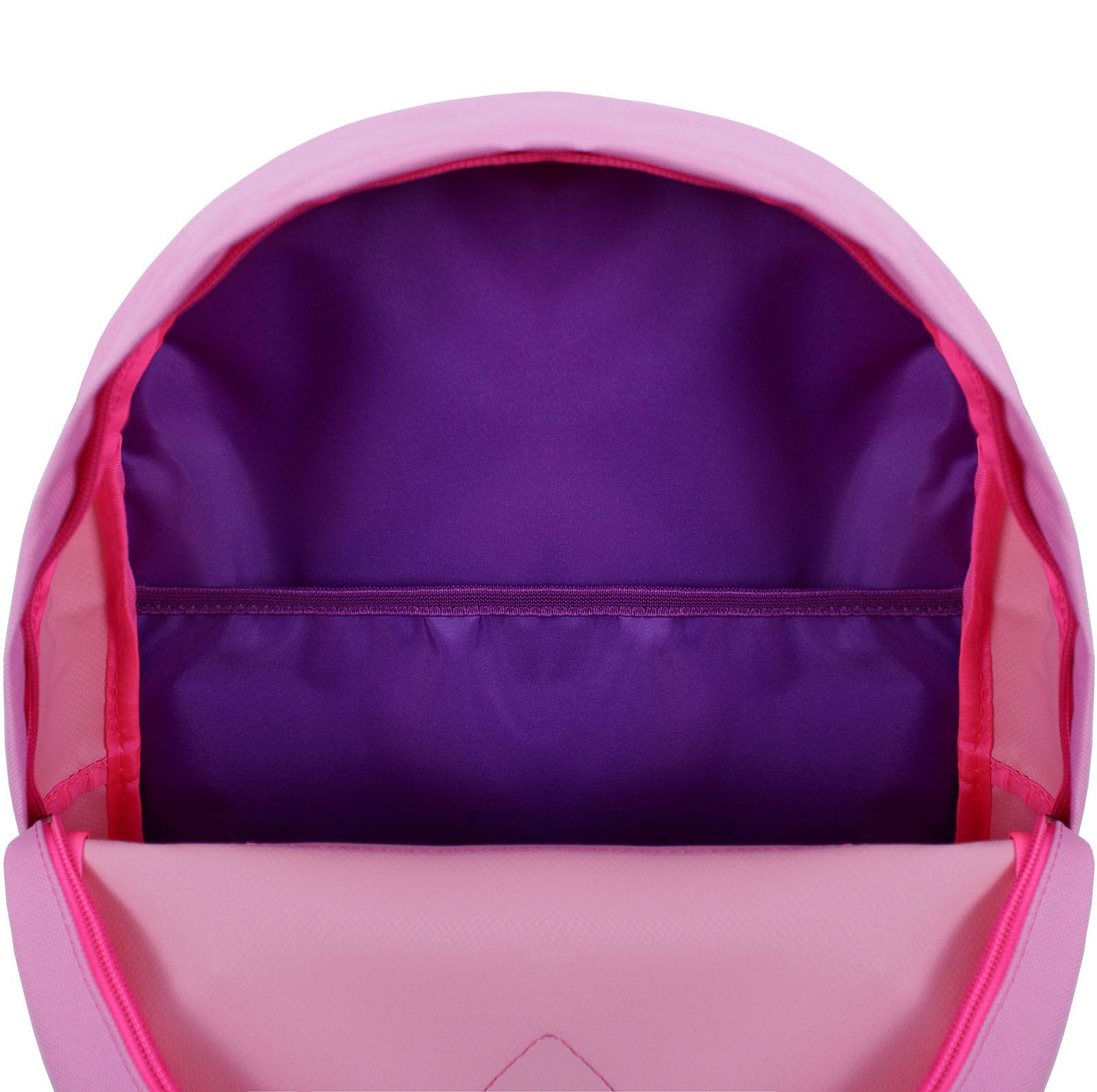 Рюкзак Bagland Молодежный W/R 17 л. розовый (00533662) фото 4