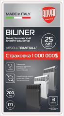Радиатор биметаллический Royal Thermo Biliner Noir Sable 350 (черный)  - 12 секций