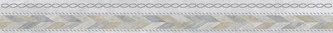 Бордюр Allure серый 600х60