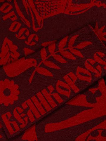 Красная Горка – бордовые тона № 6.1 (Без бахромы)