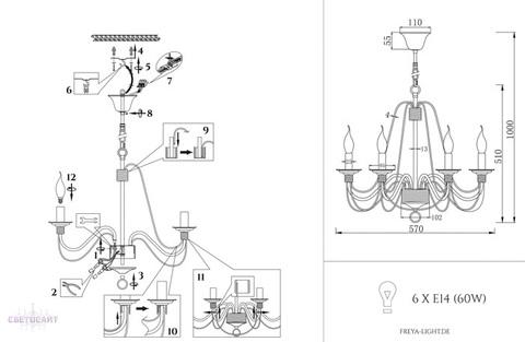 Люстра FR2046-PL-06-BR серии Velia