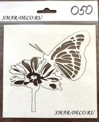 Чипборд ЧБ-SMAR-050