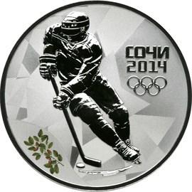 3 рубля. Хоккей - Олимпийские зимние игры в Сочи. 2014 год