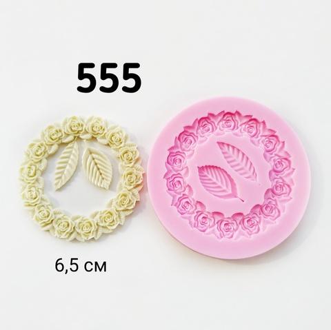 Молд силиконовый Рамка из роз