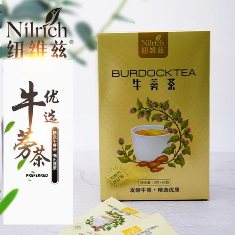 Чай из корня лопуха Nilrich 90 г