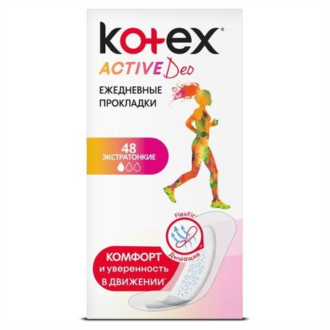 Прокладки ежедн KOTEX Deo Active Liners 48 шт РОССИЯ
