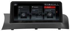 Монитор для BMW X3 F25/ X4 F26 (2014-2016) NBT Android 10 4/64GB IPS модель СB- 8243TC