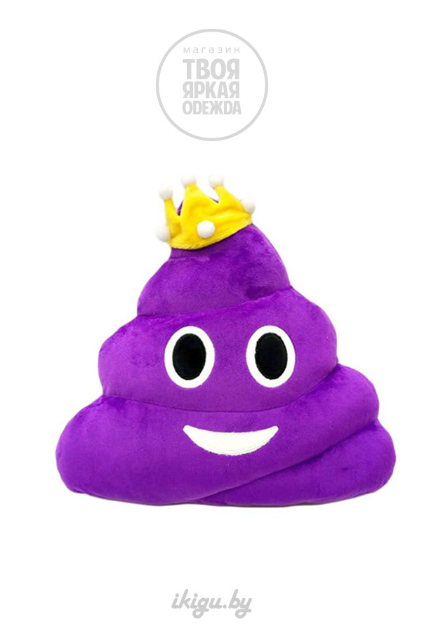 "Подушки Подушка ""Фиолетовая Принцесса"" kakaha_fio.jpg"