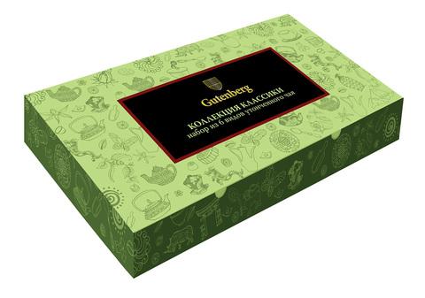 Коллекция Чайной Классики Gutenberg (GREEN) (60 шт)